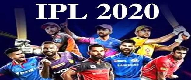 IPL 2020 Auction : एकबार फिर से बरसा खिलाड़ियों पर पैसा, सबसे मंहगे बिके पैट कमिंस