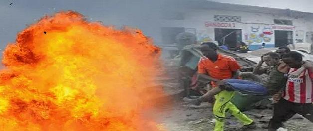 सोमालिया बम धमाके से दहला, 76 लोगों की मौत और 50 से अधिक घायल
