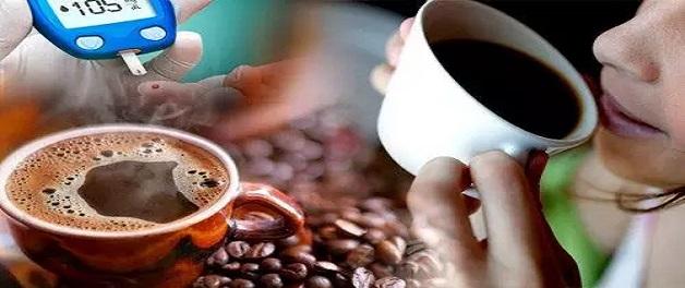 कॉफी पीना डायबिटीज मरीजों के लिए है फायदेमंद