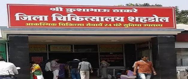 जिला अस्पताल में 6 बच्चों की अचानक मौत से मचा हड़कंप, स्वास्थ्य मंत्री ने दिए जांच के आदेश