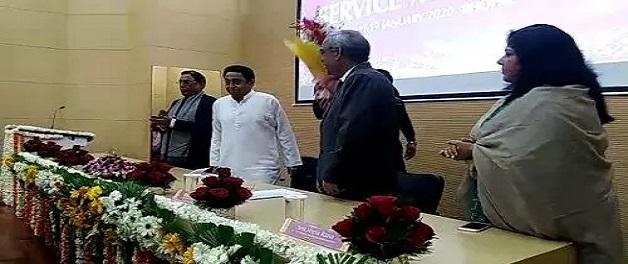 CM कमलनाथ ने किया IAS ऑफीसर्स एसोसिएशन सर्विस मीट का शुभारंभ