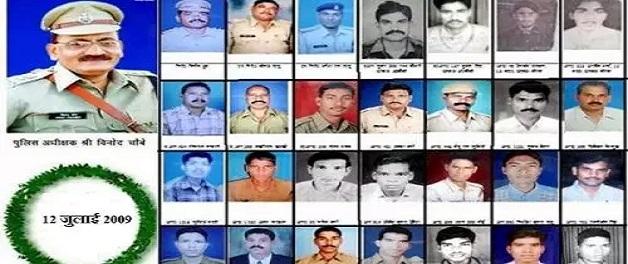 नक्सली हमले में आईपीएस समेत 29 पुलिसकर्मियों के शहीद मामले की न्यायिक जांच कराएगी सरकार