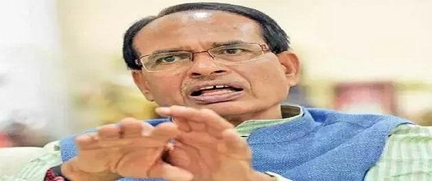 राजगढ़ मामले में पूर्व सीएम शिवराज सिंह ने कहा- 'किसी कीमत पर इस तरह की घटना बर्दाश्त नहीं'