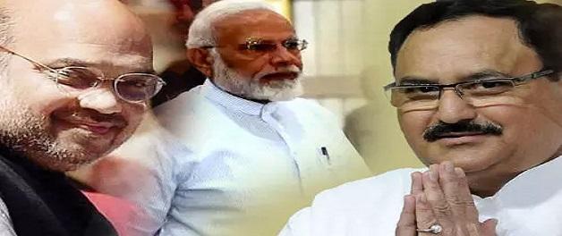 थोड़ी देर में BJP को मिलेगा आज नया राष्ट्रीय अध्यक्ष, PM Modi और Amit Shah होंगे कार्यक्रम में शामिल