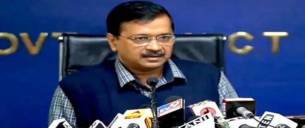 Delhi Election 2020: BJP ने जारी की दूसरी लिस्ट, केजरीवाल के खिलाफ सुनील यादव को उतारा