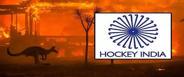 भारतीय हॉकी ने ऑस्ट्रेलिया में मदद के लिए डोनेट किए 25 हजार डॉलर, ऑस्ट्रेलिया ने किया धन्यवाद
