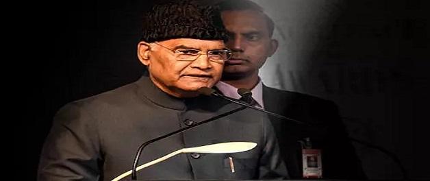 राष्ट्रपति राम नाथ कोविंद ने कहा- पत्रकार अपने कर्तव्य की रेखा में कई टोपी पहनते हैं