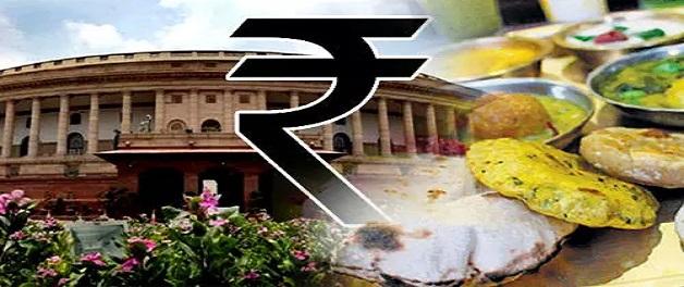 Parliament Canteen: संसद अपनी कैंटीन में करने जा रही बदलाव, ये मेन्यू होंगे शामिल