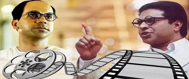Subhash Chandra Bose Jayanti: ये हैं सुभाष चंद्र बोस पर बनीं टॉप 5 फिल्में, देशभक्ति का देखेगा जुनून