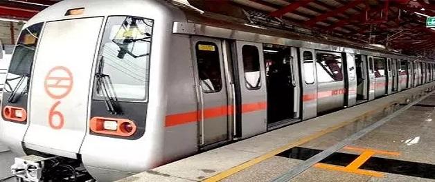 Delhi Metro: 26 जनवरी पर सभी मेट्रो स्टेशन रहेंगे बंद, ये है गणतंत्र दिवस पर शेड्यूल