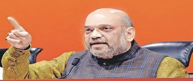 गृहमंत्री अमित शाह आज पहुंचेंगे रायपुर, उप्र, मप्र, छग एवं उत्तराखंड के मुख्यमंत्रियों की होगी बैठक