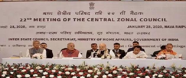 Home Minister Amit Shah की अध्यक्षता में मध्य क्षेत्रीय परिषद की 22वीं बैठक शुरू