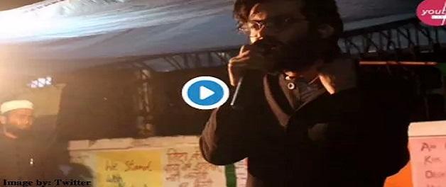 शरजील इमाम जहानाबाद से गिरफ्तार, ये दिया था विवादित बयान