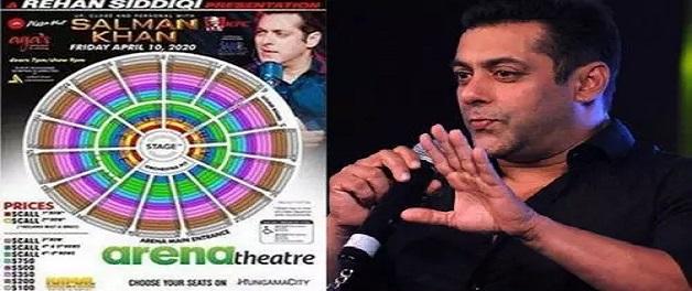 सलमान खान ने रद्द किया पाकिस्तानी इवेंट मैनेजर का शो, ISI से था कनेक्शन