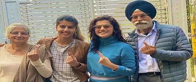 तापसी पन्नू ने परिवार संग डाला वोट, फोटो हो रही वायरल