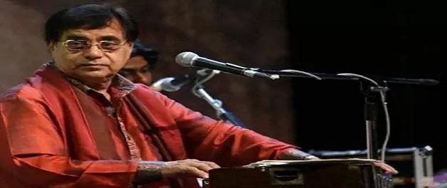 जानिए, शादियों में गाना गाते-गाते कैसे जगजीत सिंह बने 'गजल किंग'