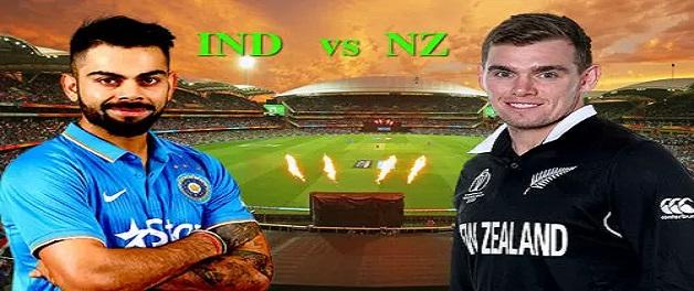 भारत को न्यूजीलैंड ने जीत के लिए दिया 274 रन का लक्ष्य, टेलर ने बनाए 73 रन