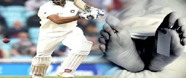 Bad News: मैदान में क्रिकेट मैच खेल रहे एक क्रिकेटर की मौत, इस हद तक थी दीवानगी