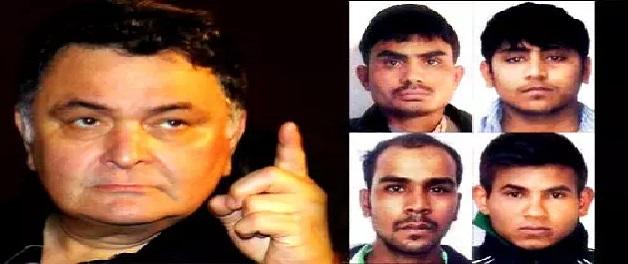 Nirbhaya GangRape Case: ऋषि कपूर का फूटा गुस्सा, ट्वीट कर कही ये बात