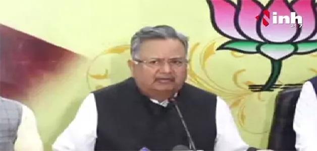 कमलनाथ के इस्तीफे पर डॉ. रमन सिंह ने कहा- जोड़-तोड़ करके बनीं थी कांग्रेस की सरकार