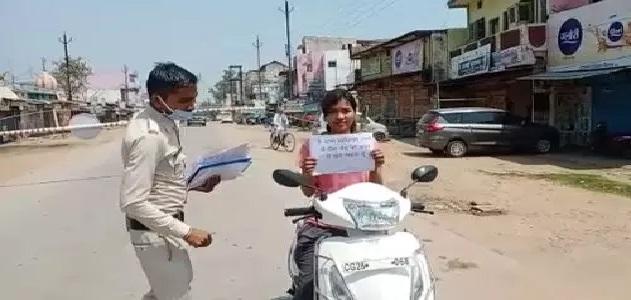 प्रशासनिक टीम बेवजह घर से निकलने वालों को पोस्टर्स पकड़ाकर बेज्जती कर रहे, जानें क्या लिखा है