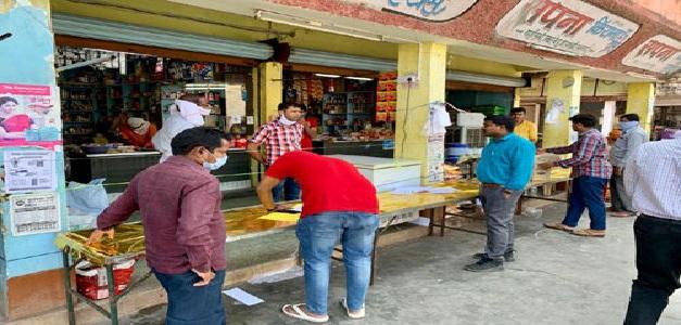 Lock-Down: बढ़ती कालाबाजारी पर प्रशासन ने कसा शिकंजा, किराना दुकान पर 5हजार रुपये का जुर्माना