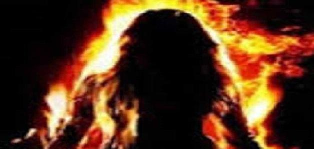 17 वर्षिय नबालिक छात्रा ने मिट्टी तेल डाल कर खुद को लगाई आग, मामले की जांच में जुटी पुलिस