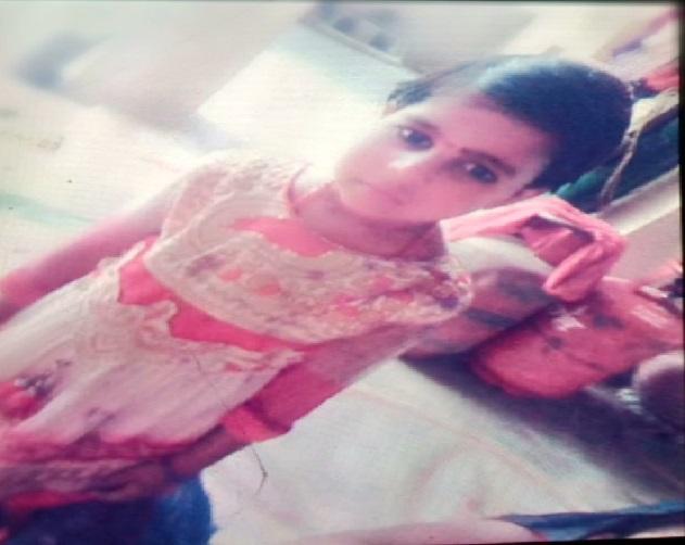 खेलते वक्त पांच साल की बच्ची गायब, तलाश में जुटी पुलिस