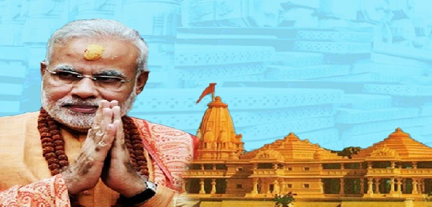 पीएम नरेंद्र मोदी 5 अगस्त को करेंगे अयोध्या में राम मंदिर का भूमि पूजन