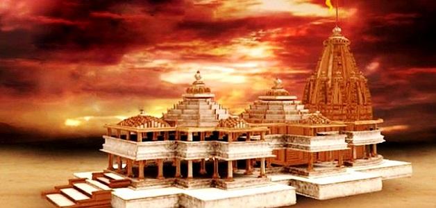 राम मंदिर के स्थल पर जमीन के 2 हजार फीट नीचे डालेगा टाइम कैप्सूल, जानिए वजह...