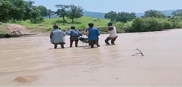 जान जोखिम में डालकर गर्भवती महिला को कावर से पार कराया नदी, बरसात में बन जाती हैं ऐसी स्थितियां