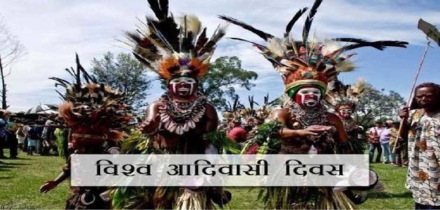 विश्व आदिवासी दिवस पर शहीद वीर नारायण सिंह स्मारक एवं संग्रहालय का ई-भूमि पूजन करेंगे मुख्यमंत्री