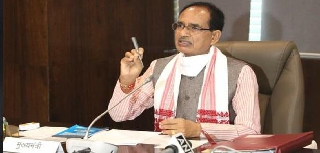 सुरखी विधानसभा आएंगे सीएम शिवराज, 804 करोड़ रुपयों की 131 कार्यों का करेंगे भूमि पूजन