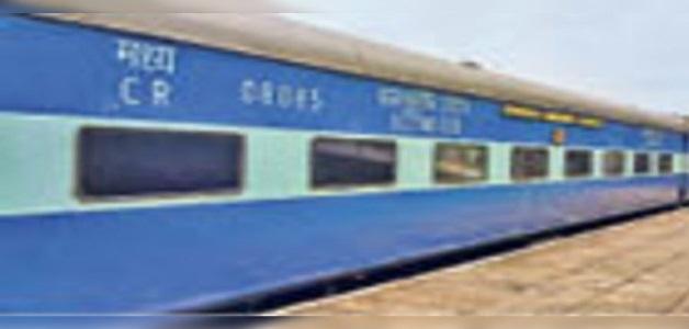 कल से चलेंगी तीन रेलगाड़ियां, 30 अक्टूबर तक चलाया जाएगा