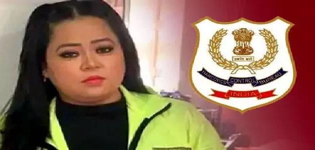 कॉमेडियन भारती सिंह के घर NCB का छापा, ड्रग्स के मामलों में NCB की इन्वेस्टिगेशन जारी