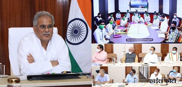 CM भूपेश ने की एक ओर संवेदनशील पहल, सुदुर अंचल के होनहार बच्चों का अब सरकार संवारेगी भविष्य