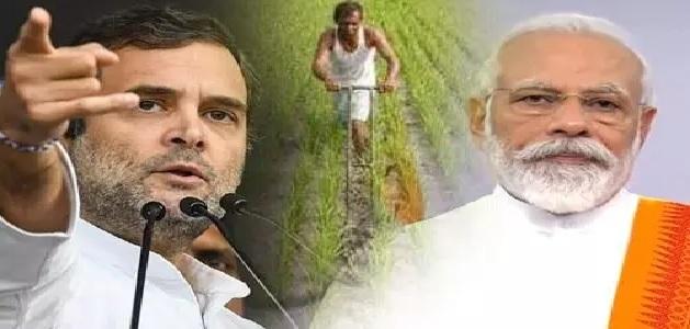 किसानों के समर्थन में कांग्रेस नेता राहुल गांधी ने किया ट्वीट, पीएम मोदी पर लगाया आरोप
