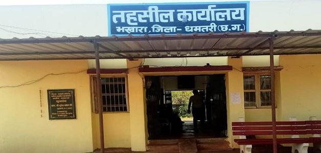 भखारा को तहसील का दर्जा मिलने से राजस्व प्रकरणों का स्थानीय स्तर पर हो रहा निराकरण