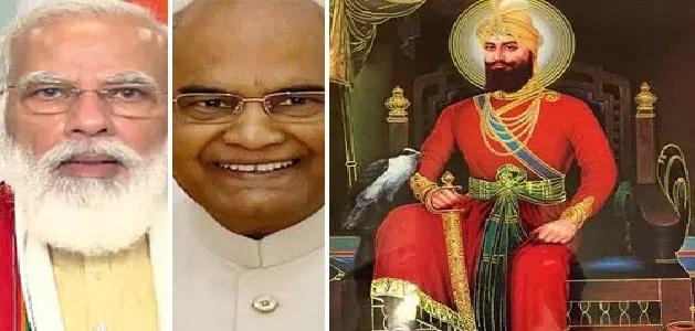 गुरु गोविंद सिंह की जयंती पर राष्ट्रपति और पीएम ने किया नमन, सिद्धांतों के प्रति वे सदैव अटल रहे