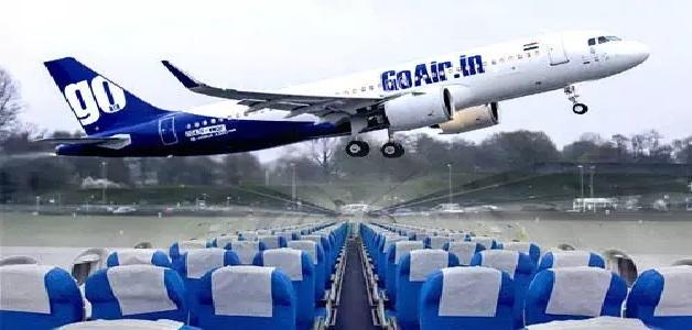 गो-एयर से ले सस्ते में हवाई सफर का आनंद, जानिए कैसे
