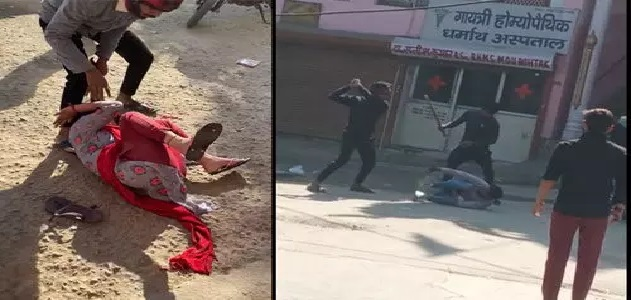युवक व युवती की बेरहमी से पिटाई का दो वीडियो वायरल, रोक-रोक कर हाथ जोड़ती दिखी लड़की