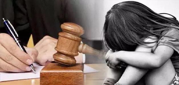 गैंगरेप पीड़िता नाबालिग को मिला न्याय, आरोपियों को सुनाई गई 30-30 साल कैद की सजा