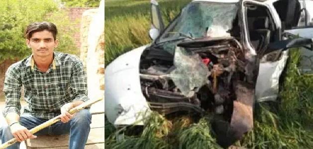 पेड़ से टकराई कार, सड़क हादसे में कार सवार 2 युवकों की मौत