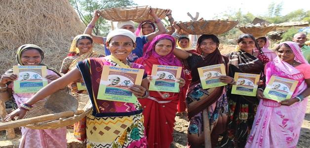 छग के प्रस्ताव को ग्रामीण विकास मंत्रालय की हरी झंडी, मनरेगा लेबर बजट में 2 करोड़ मानव दिवस का विकास