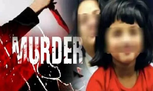 ब्रिटेन में भारतीय महिला ने इस डर से कर दी अपनी 5 साल की बेटी की हत्या, 15 बार मारा चाकू