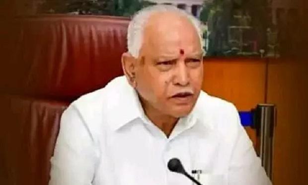 कर्नाटक के मुख्यमंत्री बीएस येदियुरप्पा ने किया इस्तीफे का ऐलान, सीएम की रेस में ये नेता आगे