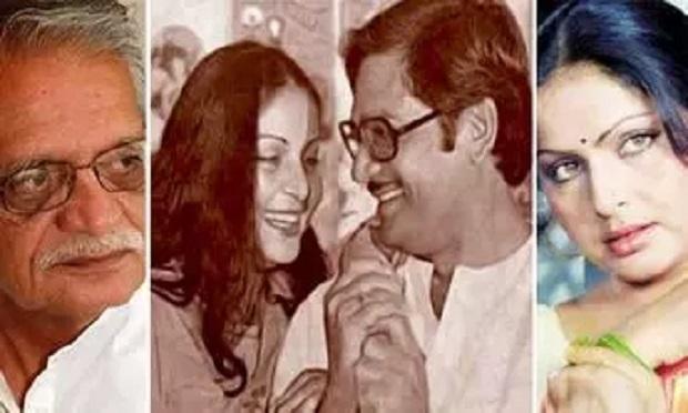 कुछ ऐसी थी गुलज़ार और राखी की प्रेम कहानी, जानिए खुशहाल शादीशुदा जिंदगी में कैसे आयी दरार