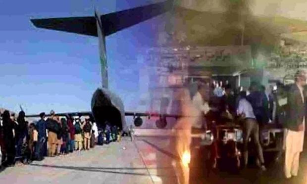 काबुल एयरपोर्ट पर फिर से आतंकी हमले की आशंका, अमेरिकी सेना हाई अलर्ट पर