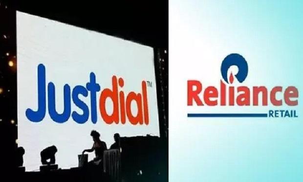 Reliance रिटेल की हुई Just Dial, मुकेश अंबानी ने ली कंपनी की पूरी हिस्सेदारी
