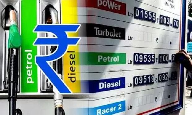 तेल कंपनियों ने आम आदमी को दी राहत, जानें आज किस रेट पर मिल रहा पेट्रोल-डीजल
